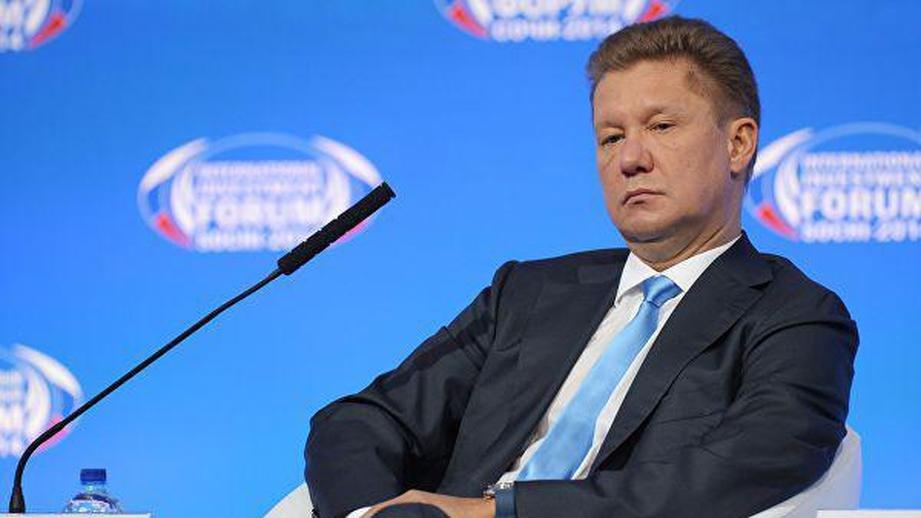 Глава «Газпрома» заявил о прекращении работы газопровода через Белоруссию и Литву