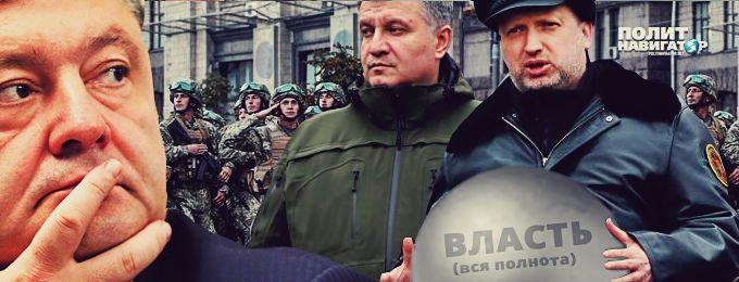 Аваков и Турчинов оказались на скамье подсудимых