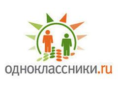 «Одноклассники» открыли разд…