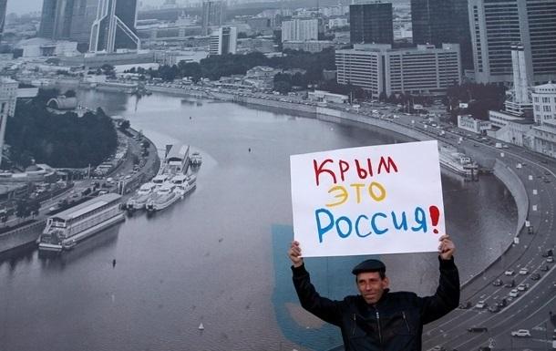Укроблогер сравнил цены и зарплаты в Украине и Крыму