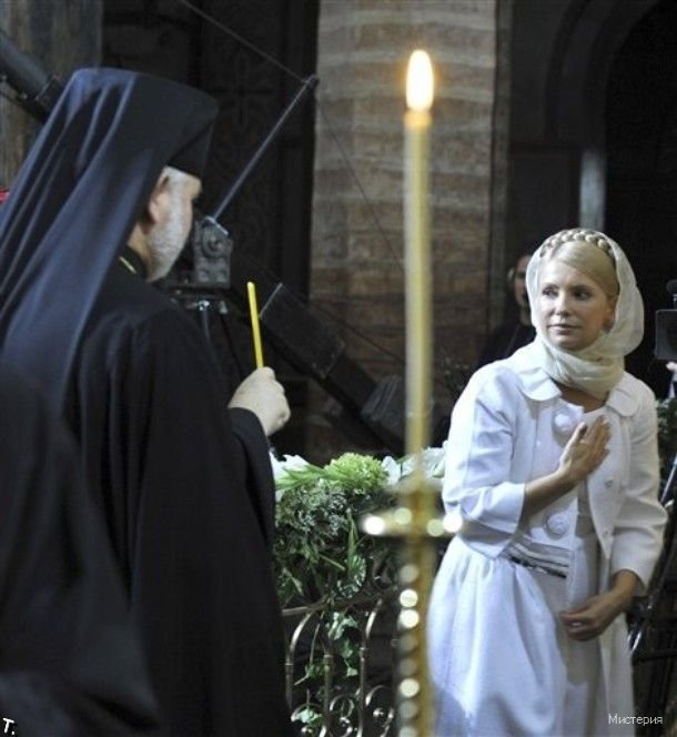 Ведьма: Тимошенко пообещала …