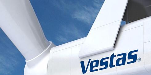 Революционный дизайн ветротурбины от Vestas
