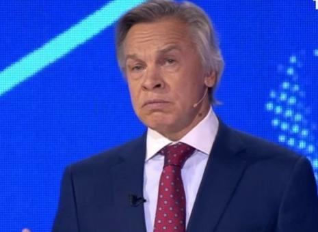 Пушков прокомментировал заявление Волкера о необходимости ликвидировать ДНР и ЛНР