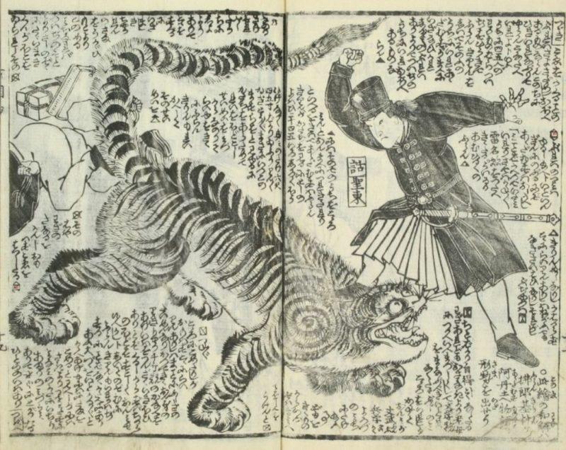 Богиня Америки, фея горы и Вашингтон, побеждающий тигра: старинные манга на тему истории США