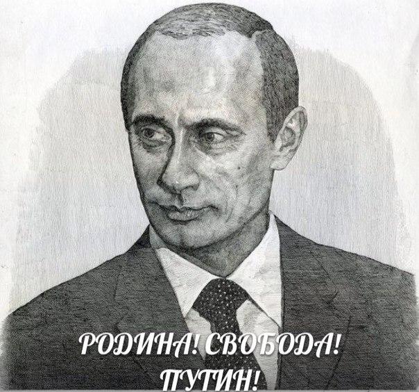 Инициатива простого народа: Владимиру Путину — Героя России!