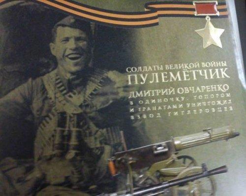 Терминатор из Красной армии.…