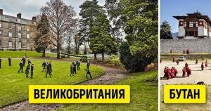 Как выглядят школьные площадки в разных странах мира