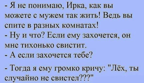 Встречаются два пенсионера: - Как живёшь, Петрович?