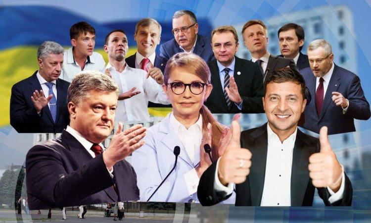 Три нации Украины