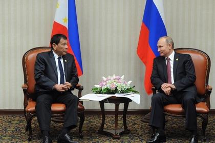 Президент Филиппин собрался совершенствовать мир вместе с Россией и Китаем