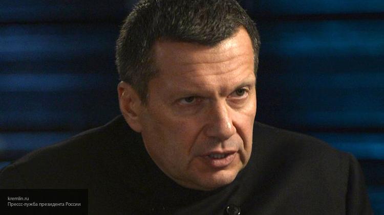Владимир Соловьев ответил свидомым на требование «исконных территорий» у России
