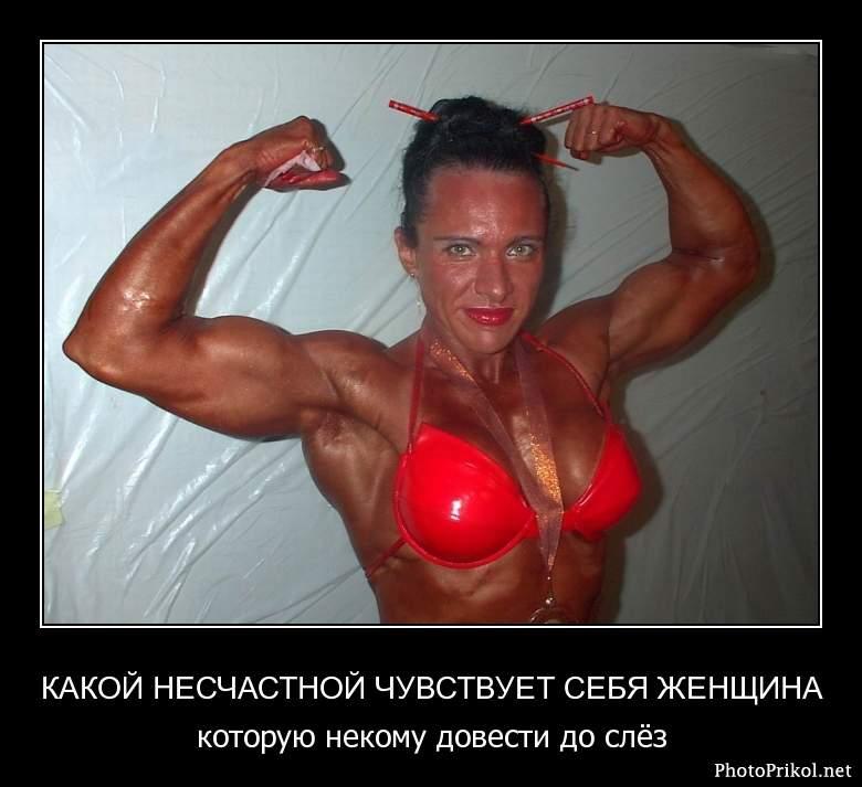 женщина резиновая фото