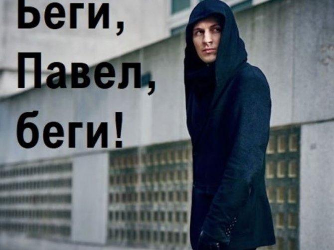 Олег Лурье: Когда убьют Павл…