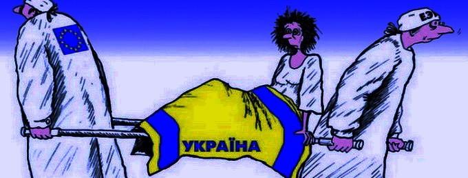МВФ потерял желание субсидировать погрязшую в долгах Украину