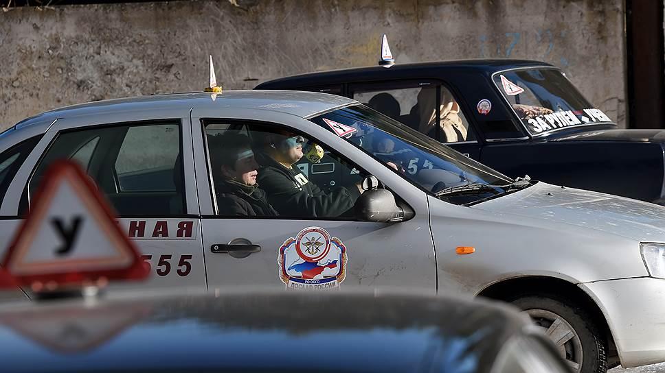 МВД меняет регламенты по экзаменам на права и регистрации авто