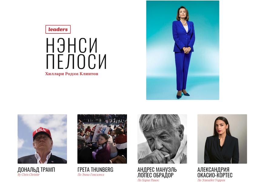 Путин не появился в рейтинге лидеров Time. Кремль не унывает - смотрите де-факто