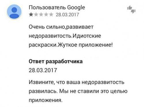 Соцсети снова жгут: читаем и улыбаемся)