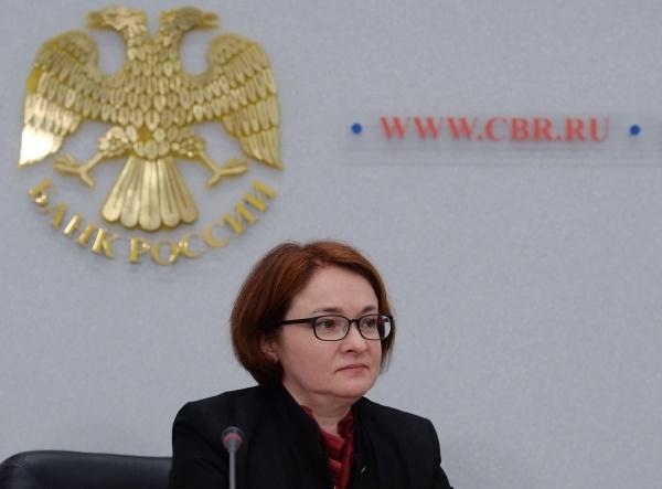 Набиуллина выступила за смену модели экономики в России