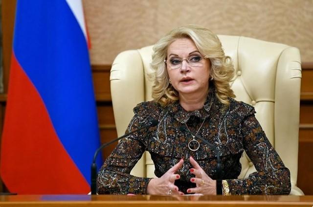 Голикова рассказала про два новых налога с зарплат граждан страны...