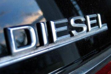На дизельные автомобили в Германии вводят запрет