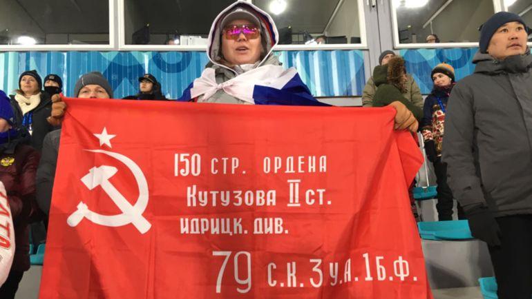 Россиянка отстояла право демонстрировать Знамя Победы на Олимпиаде
