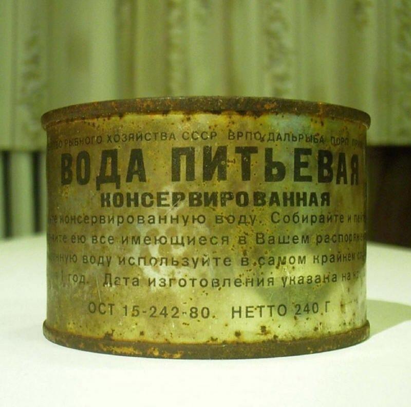 Для каких целей в СССР выпускали консервированную воду