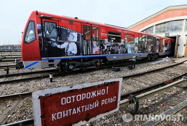 Московское метро: прошлое уже наступило