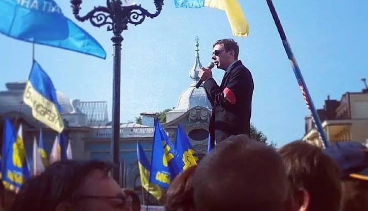 «Правый сектор» требует запрета деятельности Freedom House на Украине