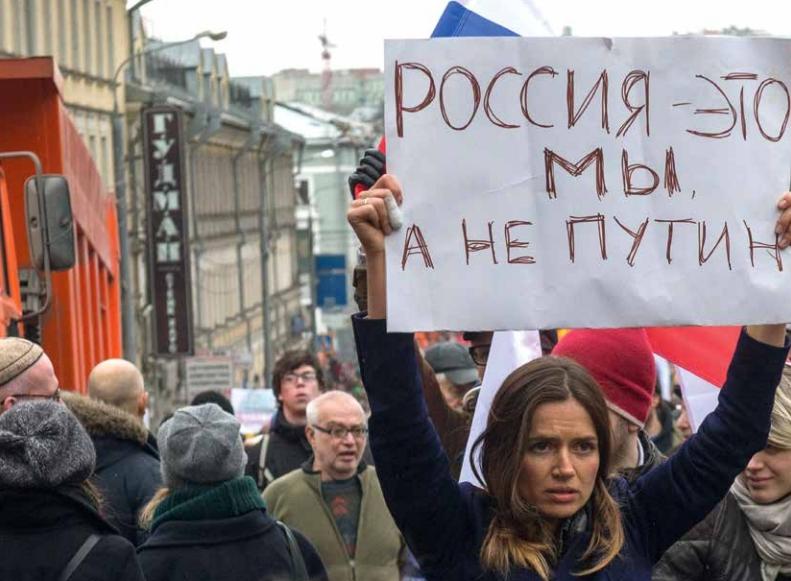 Если бы Путин ушел в 2012-м - ничего этого бы не было!
