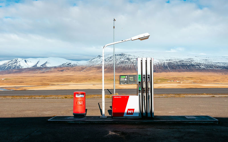 Бензин стал дешевле, но только не для обычных водителей
