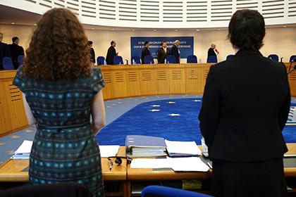 Россию призвали подумать о выходе из ЕСПЧ на фоне спора о «законе Димы Яковлева»