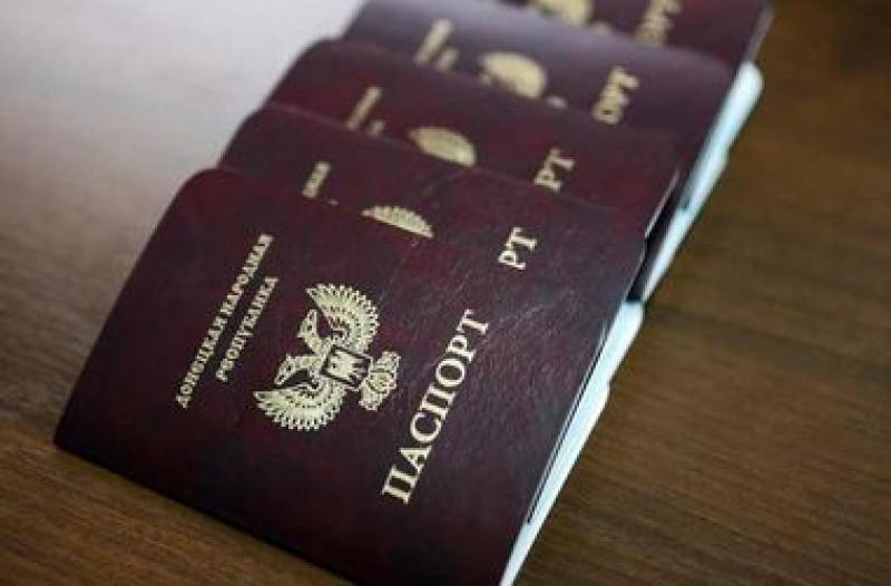 В ДНР расширили перечень граждан Украины, которые имеют право на получение паспорта Республики