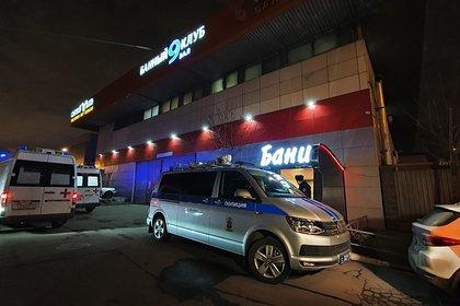 Раскрыты подробности гибели россиян на банной вечеринке