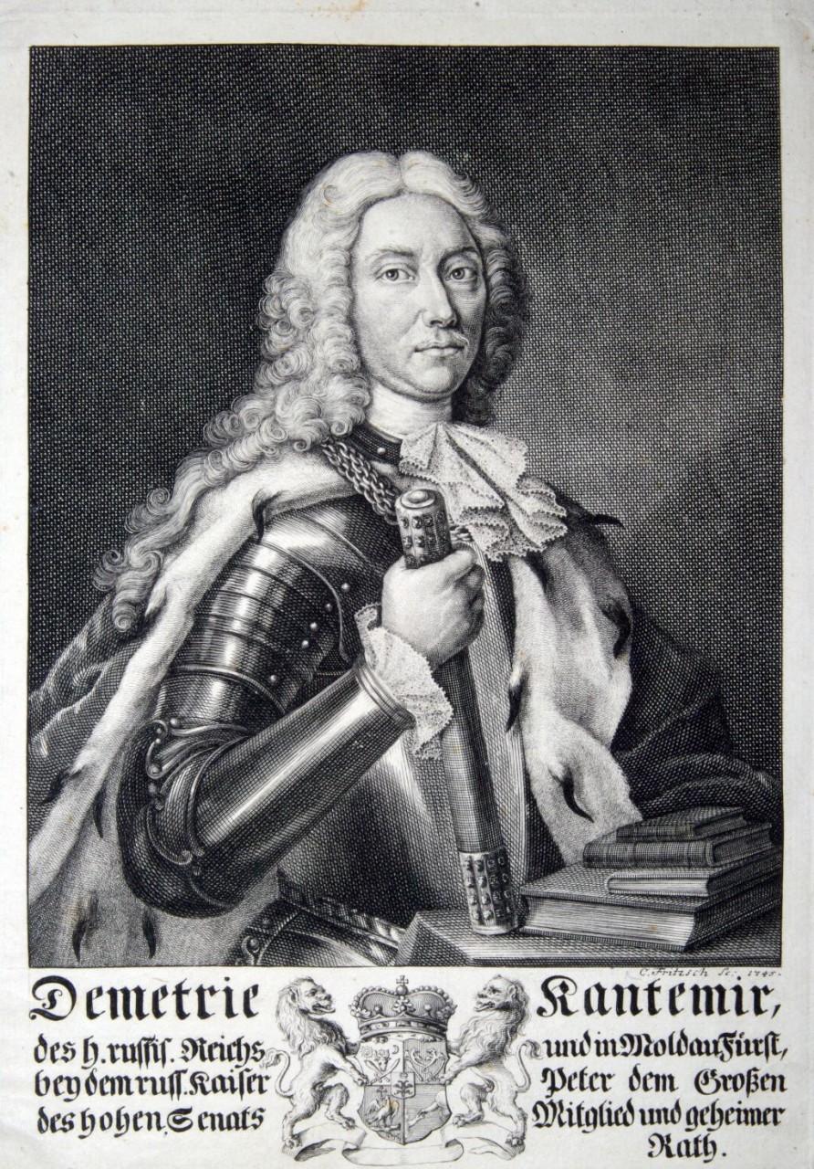 Дмитрий Константинович Кантемир, - отец Марии.