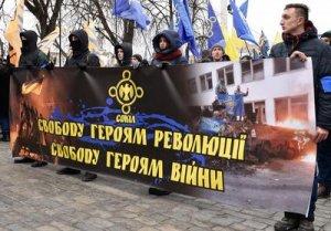 Усталость от Украины