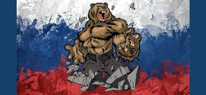 Почему русским нравится, что их боятся