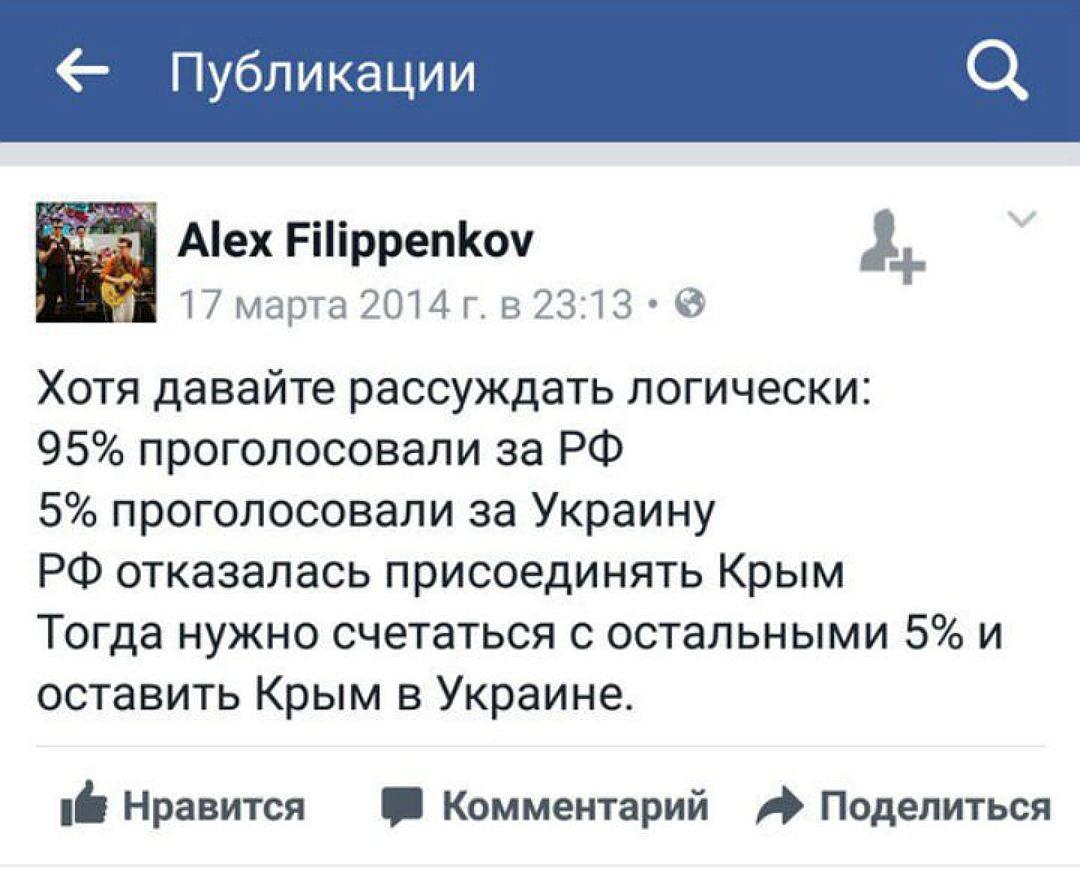 Украинскую группу, собиравшую деньги на «АТО» и смеявшуюся над сожженными одесситами, пригласили на фестиваль в Питер