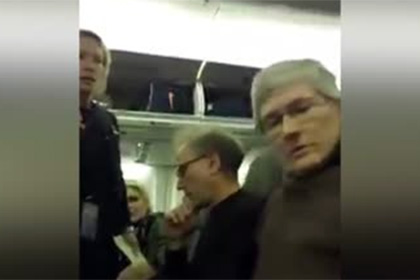 Выступавшую против Трампа пассажирку выгнали из самолета