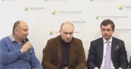 Как интересно: В Киеве уже звучат призывы закупать больше российского газа