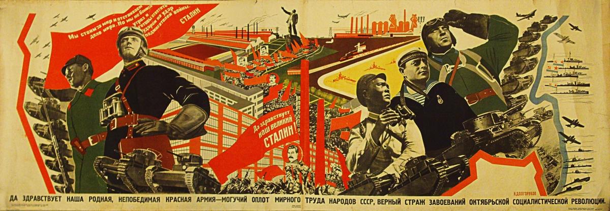 100 лет Красной Армии! С Праздником, товарищи!