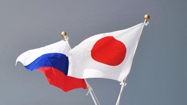 Треть россиян видят Японию значимым партнером для России