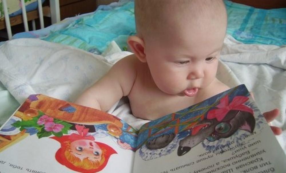 Информатика икт 8 класс босова учебник читать онлайн