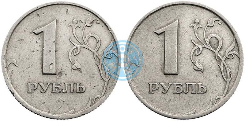 1рубль коллекция, монеты, редкость