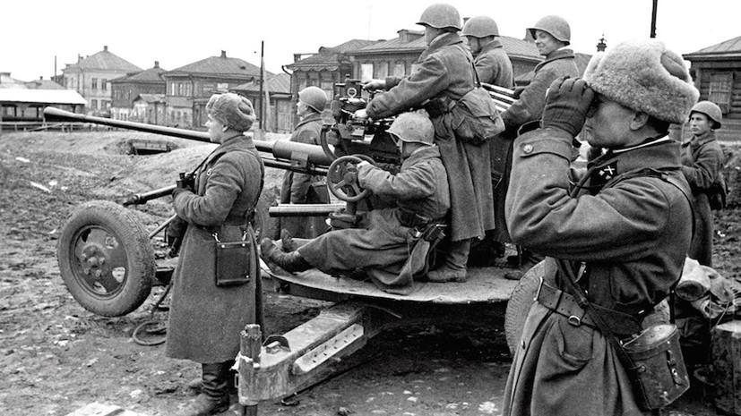 «Фашистов не пускать»: 75 лет назад началась оборона Тулы