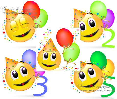 Поздравление на день рождения в смайликах