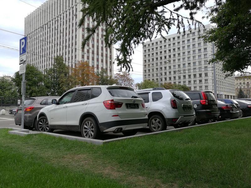 пешей доступности лайфхак как не платить за парковку предложения