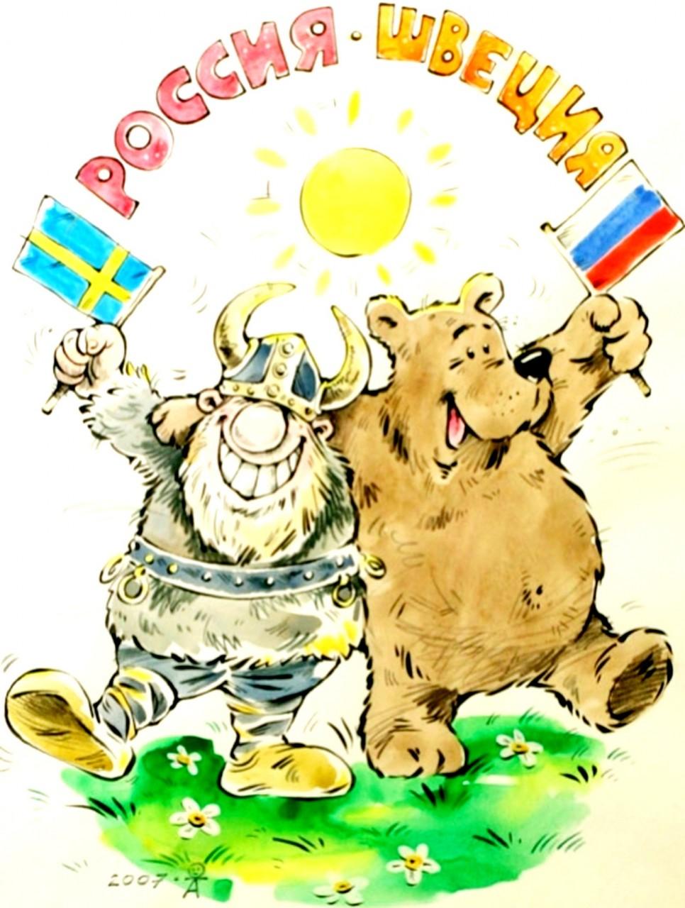Владимир Карасёв: Шведы ждут русского «оккупанта»