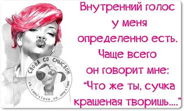 Женщина имеет право ....