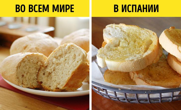 8 принципов диеты, которой присвоили статус объекта культурного наследия ЮНЕСКО