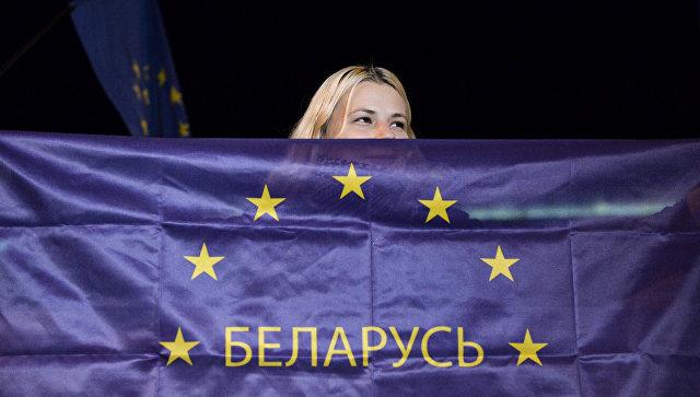 """Минск заявил, что не намерен """"дружить"""" с Евросоюзом в ущерб России"""
